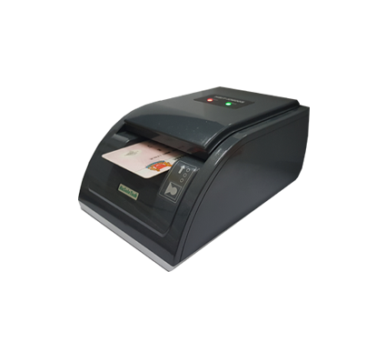 Infoplus | Products | ID Scanner